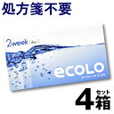 2-ecolo-4-280-01