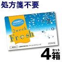 2-fresh-4-280-01