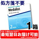 2-mdpl-280-01-asu
