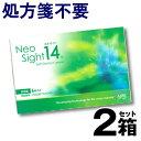 2-neo14-2-280-01
