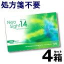 2-neo14-4-280-01