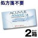 Acuvueadvance-2-1