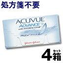 Acuvueadvance-4-01