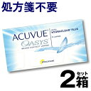 Acuvueoasys-280-2-01