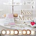 【ポイント20倍】Kiss More(キスモア)セレナマンスリー 2枚...