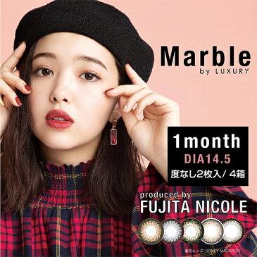 【ポイント10倍】【4箱セット】Marble by LUXURY 度なし 2枚入   にこるん カラコン 1か月 度なし 1month マーブル