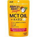 スリムアップスリムシェイプ MCT OIL+オメガ3 180粒 ※取寄せ