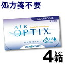 4-airom-4-280-01