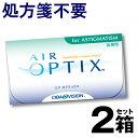 4-airot-2-280-01