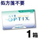 4-airot-280-01