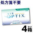 4-airot-4-280-01