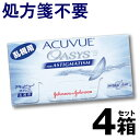 Acuvueoasys-4-1