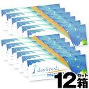 【12箱セット】ワンデーフレッシュモイストプラス 30枚入 | コンタクトレンズ 1日使い捨て コン ...
