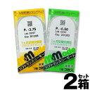 【2箱セット】ソフトマンスリーモード 3枚入   コンタクト コンタクトレンズ 一ヶ月 1ヶ月 マン ...