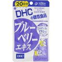 DHC ブルーベリーエキス 20日分40粒 パソコンやゲーム...