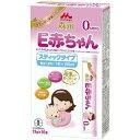 E赤ちゃん 森永ペプチドミルク E赤ちゃん ハンディパック 13g×10本 森永乳業 ヘルスケア