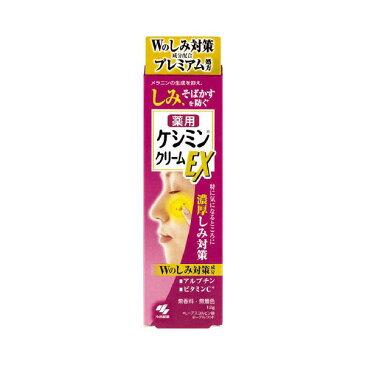 【ポイント10倍】ケシミンクリームEX 12g