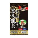 漢方屋さんの作った黒烏龍茶 42袋 井藤漢方製薬 ヘルスケア ※取寄せ