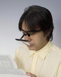 メガネ型ワイドルーペ2.5倍【HM−600W】非球面レンズハードコート&乱反射防止マルチUVコートMadeinJapan(日本製)