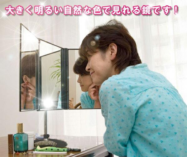 360度回転!卓上型スタンド付三面鏡セイルミラーMX−360ZS新型スリーウェイミラーメイク白髪染めMade in Japan(日本製)東京セイル母の日父の日プレゼント!