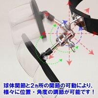 非球面ハードコート・ヘッドルーペ2、5倍【HD−300W】マルチUVコート高品質プラスチックレンズワイドタイプ