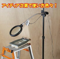 LEDライト付クリップルーペ【RC−150LED】レンズ倍率約2倍