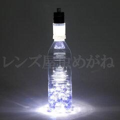 スペアー電池とネックストラップ付!!小型LEDライトLEDペットボトルライト!LEDランタンペット...