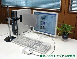 パソコン用ルーペモニターレンズML−4000A非球面ワイドレンズパソコン用レンズ東京セイル日本製