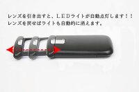 LEDライト付ポケットルーペ倍率約3倍ワンタッチ引き出し型自動点灯
