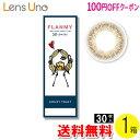 【100円OFFクーポン】【送料無料】FLANMY ハニート