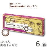 ヒロインメイクワンデーUV10枚パック6箱(10枚入x6)