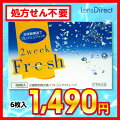 http://image.rakuten.co.jp/lensdirect/cabinet/item/189_1_m.jpg