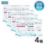 https://image.rakuten.co.jp/lensdirect/cabinet/item/1daypure_96_4.jpg