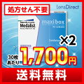 http://image.rakuten.co.jp/lensdirect/cabinet/item/5061_1_m.jpg