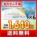 http://image.rakuten.co.jp/lensdirect/cabinet/item/5204_1_m.jpg