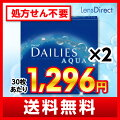 http://image.rakuten.co.jp/lensdirect/cabinet/item/5205_1_m.jpg