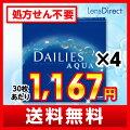 http://image.rakuten.co.jp/lensdirect/cabinet/item/5206_1_m.jpg