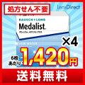 http://image.rakuten.co.jp/lensdirect/cabinet/item/6012_1_m.jpg
