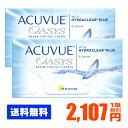 【ポスト便で送料無料】 アキュビューオアシス 2箱セット (...