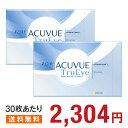 ★【100円OFFクーポン対象!3/20〜3/26(9:59...