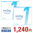 ★【送料無料】WAVEワンデー UV エアスリム plus×...