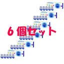 【簡単購入!!送料無料】フレッシュルックデイリーズ・10枚・6箱セット...