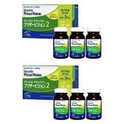オキュバイト プリザービジョン ロイヤル ボシュロム わかもと製薬 サプリメント ビタミン ミネラル ルテイン ゼアキサンチン