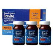 オキュバイト プリザービジョン ルテイン ロイヤル ボシュロム わかもと製薬 サプリメント ビタミン ミネラル