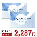 ★【500円OFFク