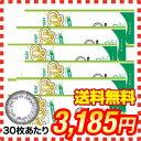 ★【500円クーポン!15日23:59まで!】【送料無料】エ...