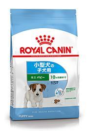 ROYALCANINミニパピー(ジュニア)2kg【ロイヤルカナン】【小型犬(10kg以下)】【生後10ヶ月齢まで】【正規品】