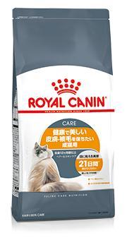 ROYALCANIN FCN ヘアー&スキンケア 2kg【ロイヤルカナン】【敏感な肌・痛みやすい毛の猫用】【正規品】