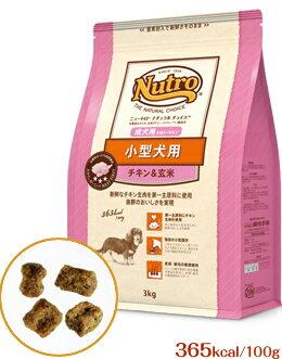 最大350円クーポン有 ニュートロナチュラルチョイスチキン&玄米成犬用小型犬用6kg 正規品