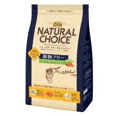 【ニュートロ】Nutro NTURAL CHOICE キャット 穀物フリー アダルト サーモン…